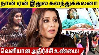 நான் ஏன் இதுல கலந்துக்கலனா! வெளியான அதிர்ச்சி உண்மை! Priyanka | vijay tv | sun tv