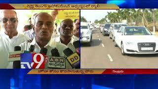 Car rally by Chennai Telugu Association for AP Special Status - TV9