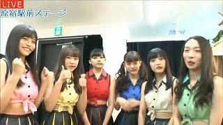 20161124 AbemaTV 原宿駅前ステージ#26 原駅ステージA『キャノンボール』