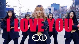 Скачать EXID I LOVE YOU 알러뷰 Dance Cover Cover By UPVOTE NEO 홍대걷고싶은거리