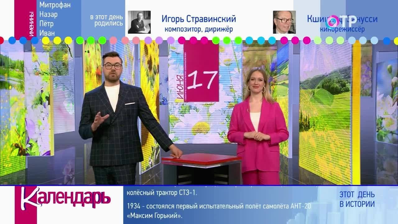 17 июня: День русского кваса. В медицине начали применять антисептики