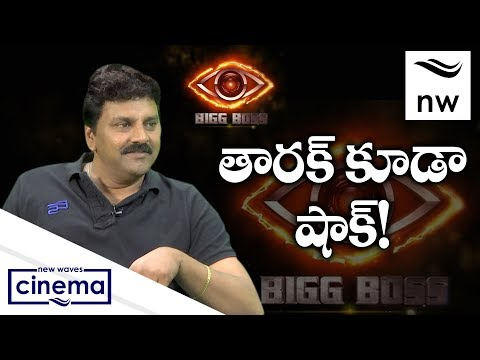 Jr NTR Was Shocked By My Elimination From Bigg Boss: Actor Sameer | Exclusive Interview | New Waves