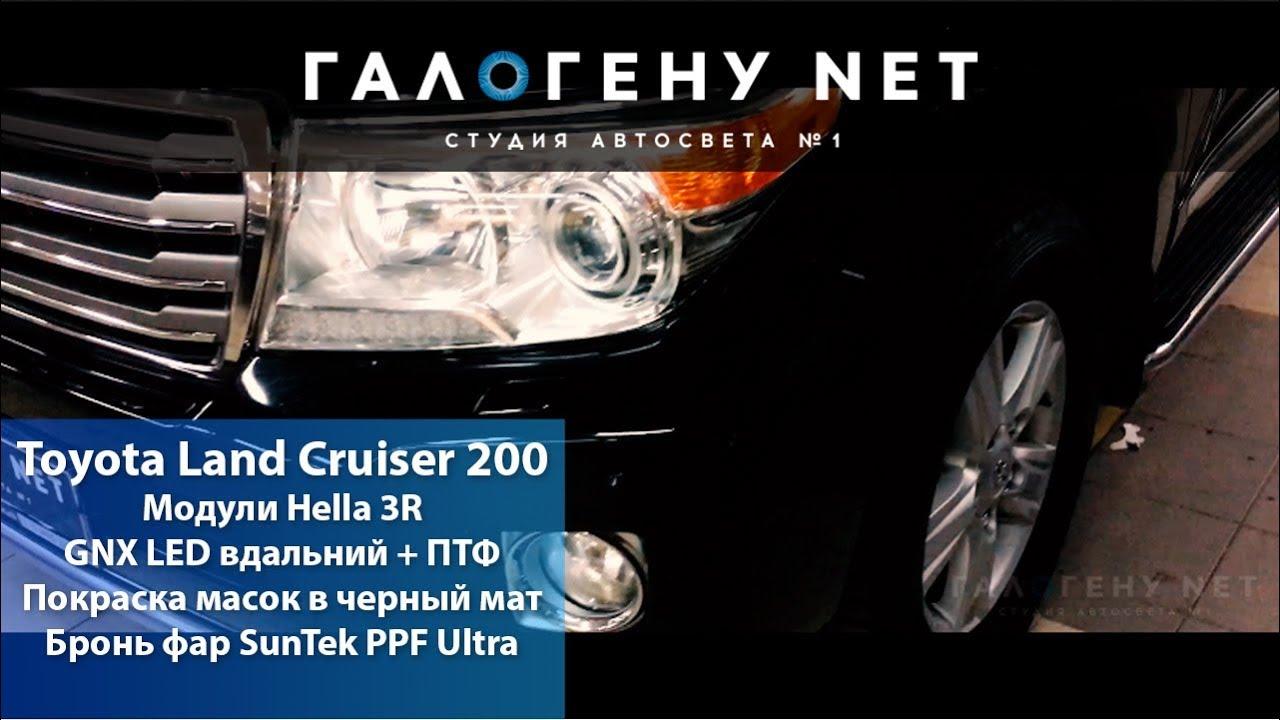 Volkswagen Passat B7 Замена модулей на Hella 3R - YouTube