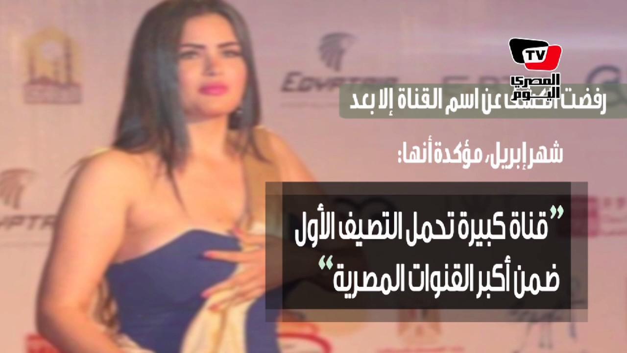 سما المصري تقدم برنامج ديني في رمضان المقبل هتجيب مين أول حلقة
