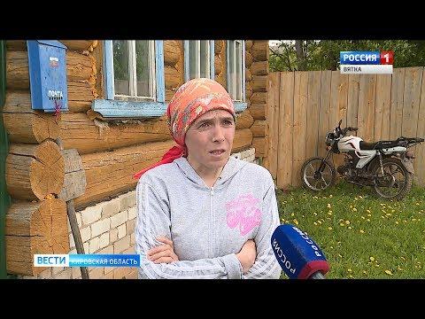 4-летнего Матвея Лоскутова двое суток искали больше 200 человек(ГТРК Вятка)