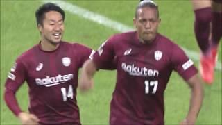 ウェリントン(神戸)が右サイドからのCKを相手GKの前で合わせ、後半開...