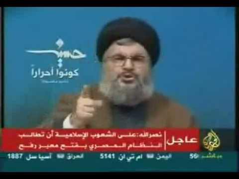 Masrawy Videohat - نصر الله لمصر- ان لم تفتحوا معبر رفح فانتم شركاء في الجريمة