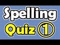 Spelling Quiz (1) [ ForB English Lesson ]