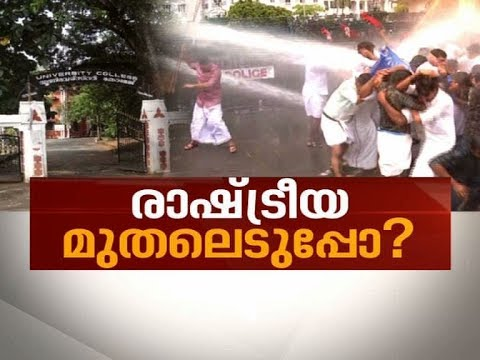 Political parties seek mileage from university college issue :News Hour 22 July 2019