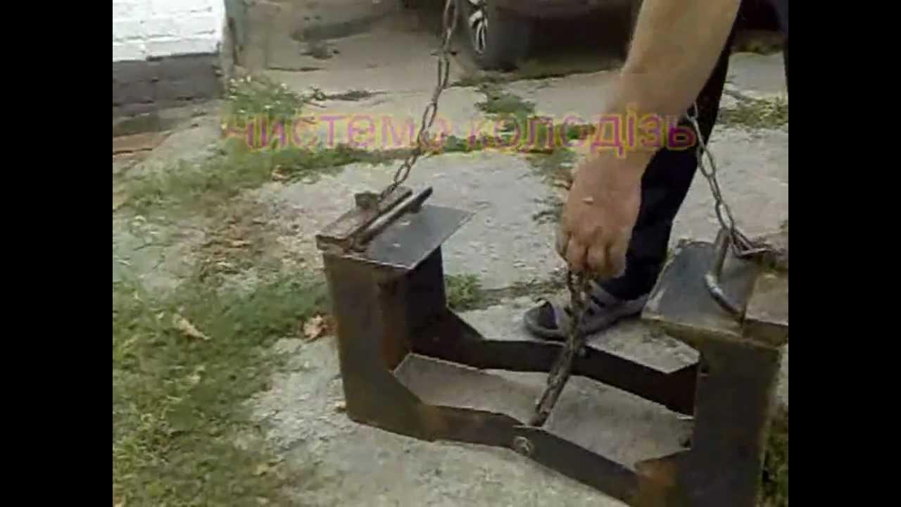 Приспособление для чистки колодца своими руками