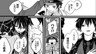 鬼滅の刃(14)
