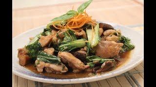 Stir Fried Chicken with Bok Choy | Sanjeev Kapoor Khazana