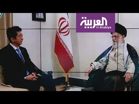 تفاعلكم: اليابان تكشف كذب إيران  - نشر قبل 5 ساعة