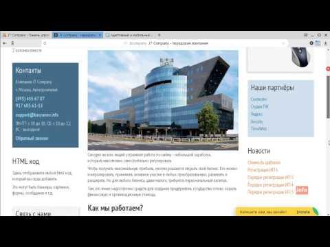 Адаптивный шаблон для Joomla на русском языке
