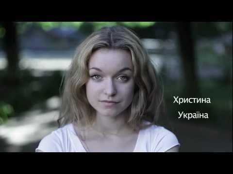 З днем незалежності України 2014  Вірш про мову