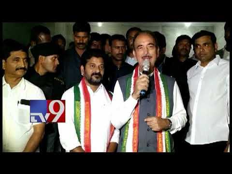 Congress leader Ghulam Nabi Azad comments on CM KCR over Revanth Reddy arrest - TV9