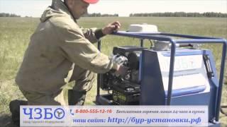 видео Условия работы бурового инструмента