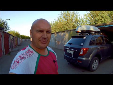 видео: Как зафиксировать рамку заднего номера на Лифане Х60