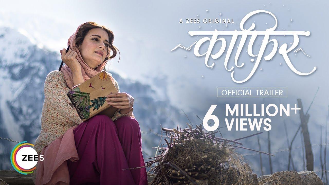 Download Kaafir | Official Trailer | A ZEE5 Original | Dia Mirza, Mohit Raina | Streaming Now On ZEE5