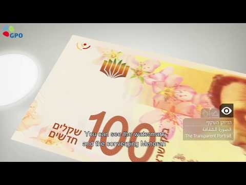 The New Israeli Bills Have Arrived