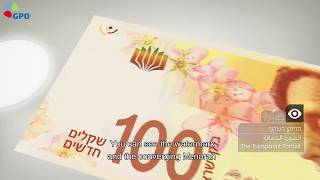 The New Israeli Bills Have Arrived
