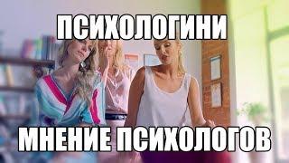Комедийный сериал