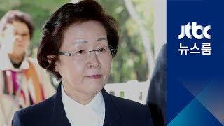 """신연희 """"문 대통령이 탄핵 앞장섰기 때문에 비방글 유포"""""""