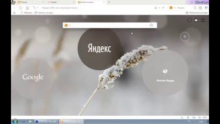 Обзор UcBrowser
