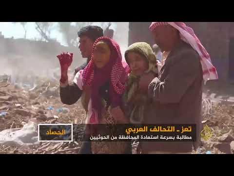 الحرة لا تهان.. صرخات بشوارع تعز  - نشر قبل 3 ساعة