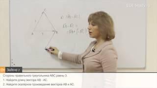 61.  Геометрия на ЕГЭ по математике. Задачи на тему