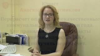 видео Что значит заявление принято в обработку
