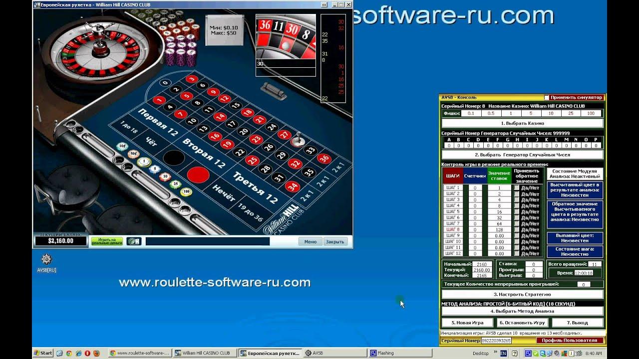 анализатор случайных чисел казино