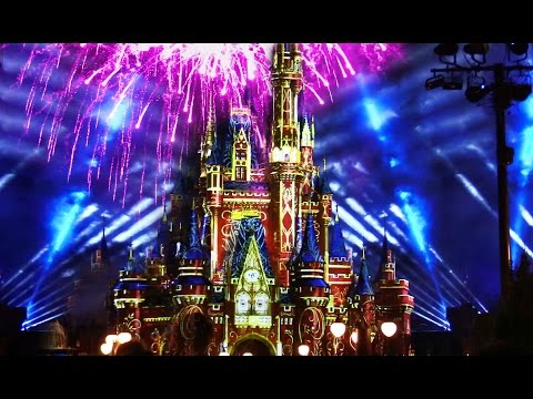 NEW: Full HAPPILY EVER AFTER fireworks at Walt Disney World, Magic Kingdom