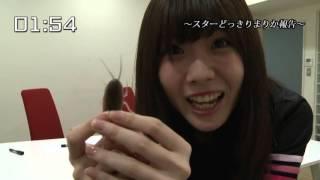 「手をつなぎながら」公演のお約束、2分半映像をお届け。 濃いメンバーの味のある映像をお届けします! 【SKE48 LIVE!! ON DEMAND】にて、劇場公演を生配信+ ...