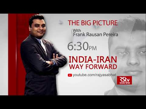 Teaser - The Big Picture: India-Iran: Way Forward | 6:30 pm