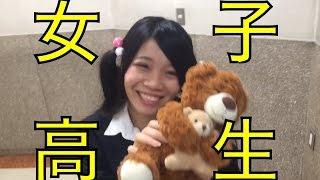 三納物語がバレンタインの女子高生に密着した24時間!!三納の頭の中のJ...