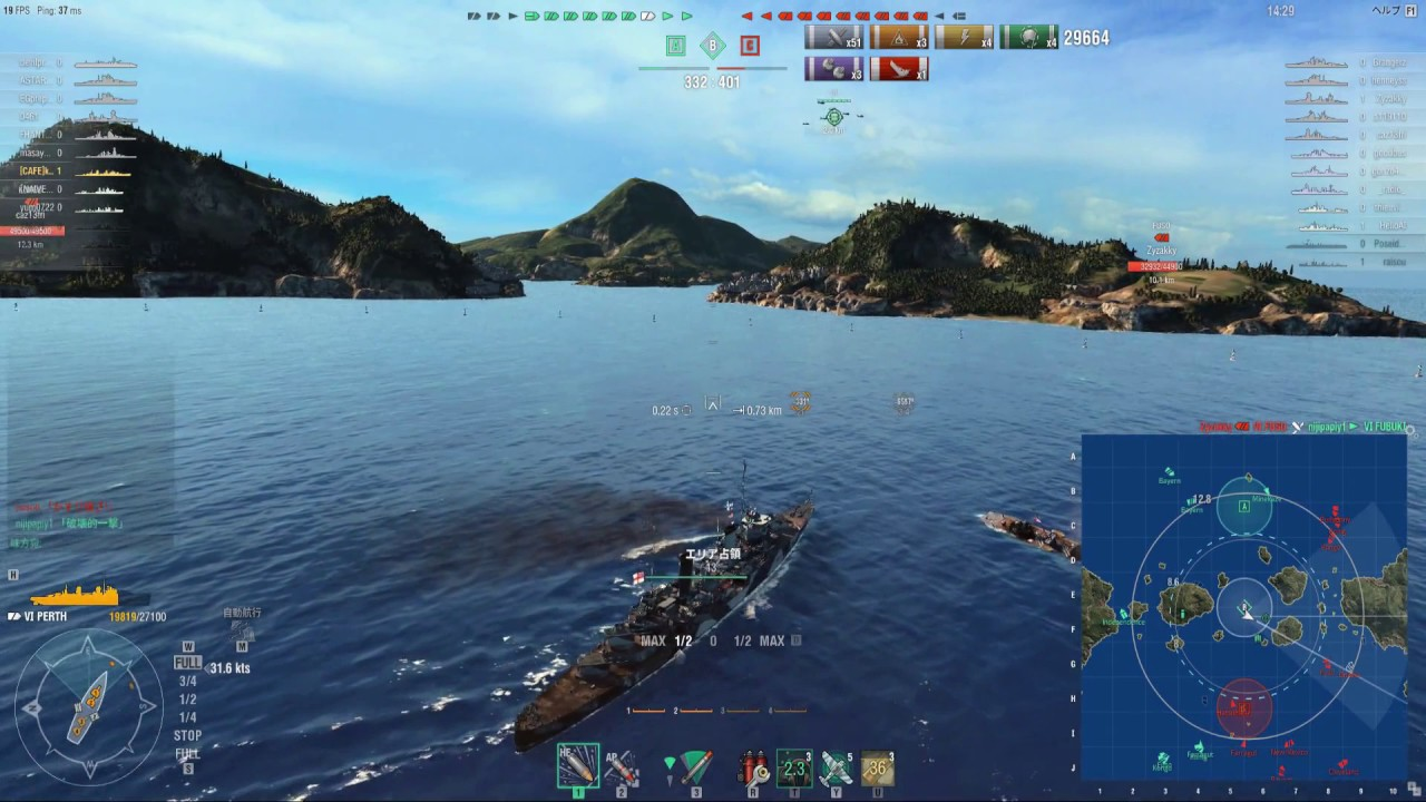 【WoWs】 World of Warships 巡洋艦Perth編
