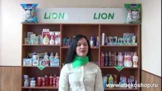 видео Знакомьтесь, косметическое мыло!