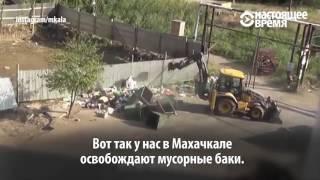 Махачкала - мусорная столица России?