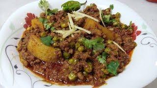 Aloo Matar qeema Recipe - Very Delicious Keema Recipe💖