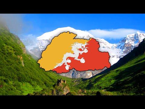 Blank Map of Bhutan (འབྲུག་ཡུལ) - Timelapse