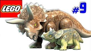 🐈 ЛЕГО мультик ИГРА про динозавров Парк юрского периода [9] Лечение Трицератопса
