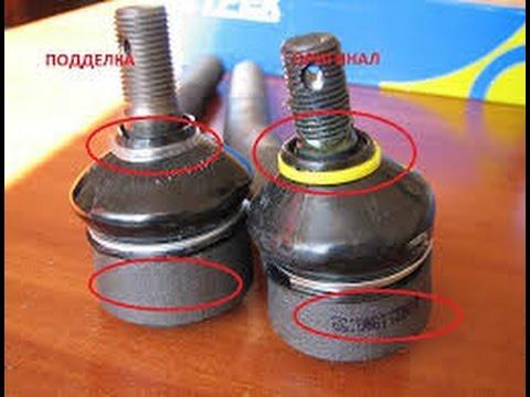 При покупке новых наконечников рулевой тяги что нужно сделать на ВАЗ 2115,2114,2113,2199,2109,2108