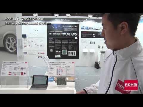 [CEATEC2017] Battery Management System
