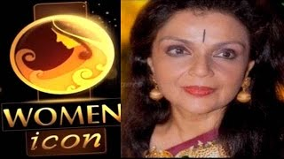Women Icon | Women Achievers in personal and public lives