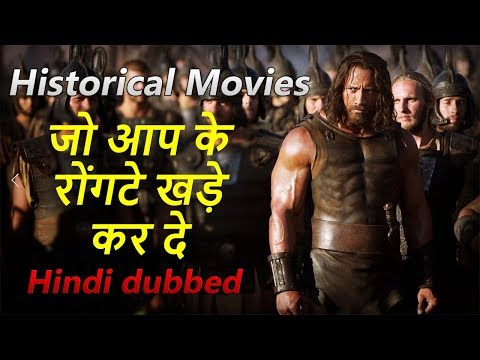 Top Best Historical War Movies Like 300|In Hindi|Movies Addict|Part-1