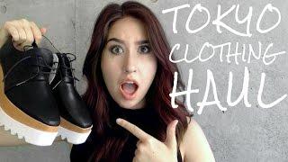 TOKYO CLOTHING HAUL | Uniqlo, Muji, GU, H&M