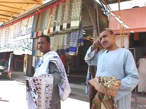 KomOmbo, Edfu, Esna, Egypt