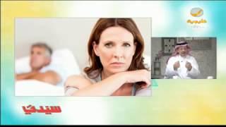 عمليات تجميل المهبل وأثرها على الحياة الزوجية .. تفاصيل مهمة تعرفي عليها thumbnail