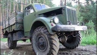 ГАЗ-63 переборка карданов ,залили везде масло.